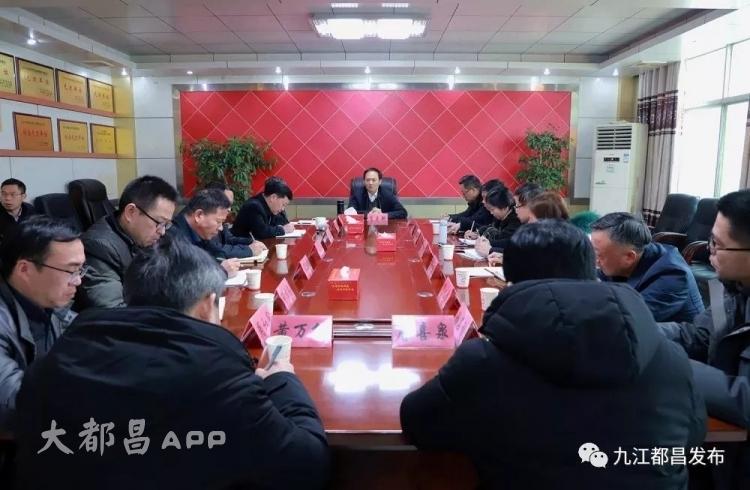 县委书记肖立新要求切实做好新型冠状病毒感染肺炎防控工作