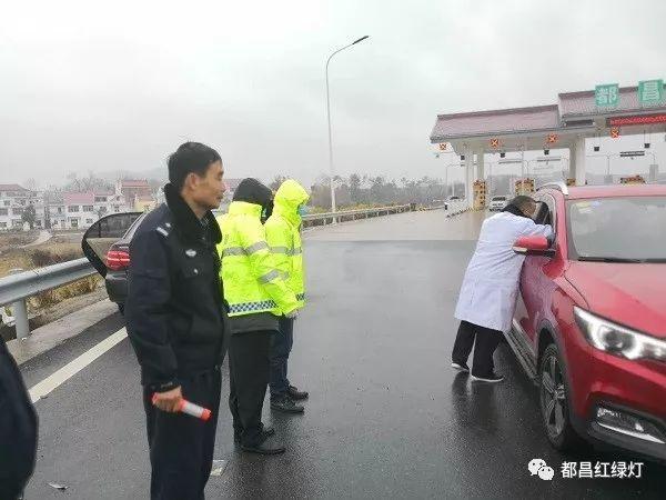 都昌县公安局交管大队启动高等级勤务响应,联合卫生部门开展疫情排查