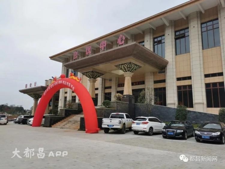 鄱阳湖区最大型酒店——景程深航国际酒店正式开业运营