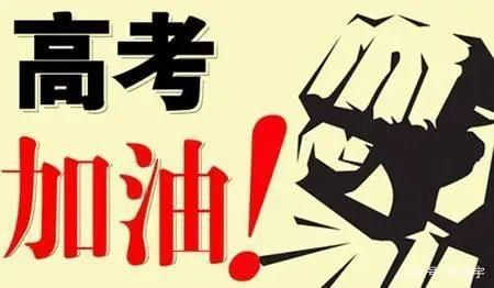 都昌:考生可免费预约接送车辆,青年创业协会爱心传递!