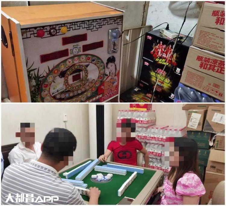 东风大道一便利店内暗藏赌博机,当事人及老板被处罚