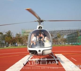 从天而降!!直升飞机!都昌这家婚礼策划太牛掰了